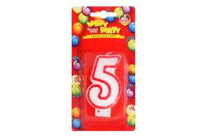 Свічка-цифра для торту глазурована 7.5см №P52-618/5 Happy Party Помічниця 1шт