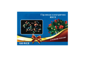 Электрогирлянда Rice 180 ламп 4-цв 8-реж Y1