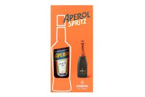 Набір Лікер APEROL APERETIVO, 0.7л + Вино ігристе біле сухе CINZANO PRO-SPRITZ, 0.75л