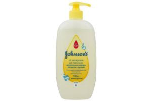 Пенка-шампунь для волос детская от макушки до пяток Johnson's Baby 500мл
