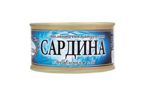 Сардина атлантична натуральна з добавленням олії Океанические з/б 200г