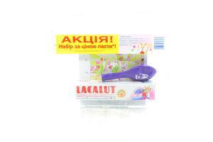 Зубная паста детская Lacalut 50мл