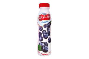 Йогурт 2.5% Чорниця Дольче п/пл 290г