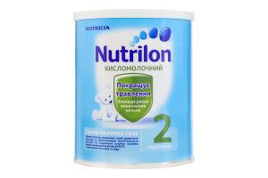 Смесь молочная сухая для детей от 6 до 12мес Кисломолочный 2 Nutrilon ж/б 400г