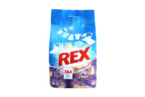 РЕКС автомат Ароматерапія з ефірними оліями та ароматом Прованської лаванди і Жасмину, 2,4 кг, 16 циклів прання НОВИНКА!!!