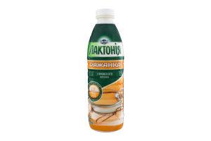 Ряжанка 4% з пряженого молока Лактонія п/пл 870г
