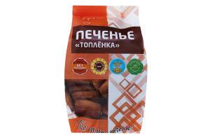 Печенье сахарное с ароматом топленого молока Galfim м/у 250г