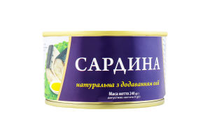 Сардина натуральна з додавання олії Fish Line з/б 240г