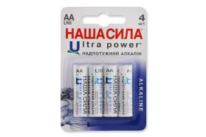 Батарейки AA LR6 Ultra power Наша Сила 4шт