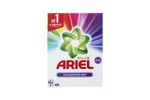 Порошок Automat Color&Style Ariel 450г