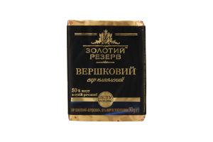 Сыр плавленый 50% Сливочный Золотий Резерв м/у 90г
