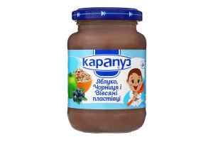 Пюре для детей от 4мес Яблоки с черникой и овсяными хлопьями Карапуз с/б 200г