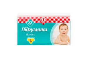 Підгузники дитячі гігієнічні 9-14кг L №1 22шт