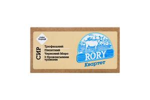 Сир 40% Квартет Rory к/у 0.2 кг