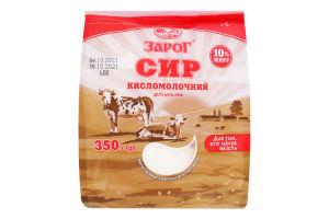 Сир кисломолочний 10% ЗароГ м/у 350г