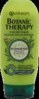 Бальзам-ополіскувач для волосся Зелений чай, евкаліпт і цитрус Botanic Therapy Garnier 200мл