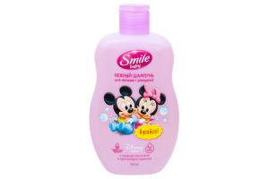 Smile baby Ніжний шампунь 300 мл для малюка від народження