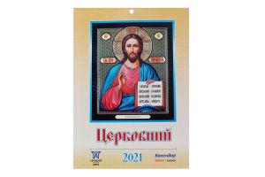 Журнал Церковний 2021 рік Світовид міні 1шт
