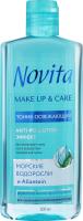 Тонік для обличчя освіжаючий Make Up&Care Novita 200мл