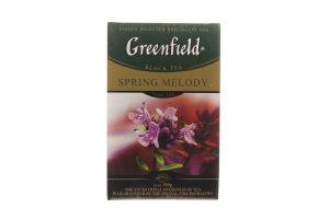 Чай чорний Спрінг Мелоді Greenfield 100г