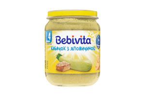 Пюре для детей от 4мес Кабачок с говядиной Bebivita с/б 125г
