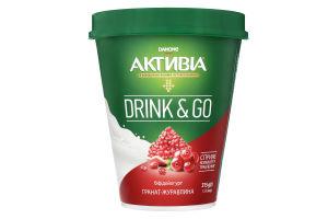 Бифидойогурт 1.5% Гранат-клюква Drink&Go Активіа ст 315г