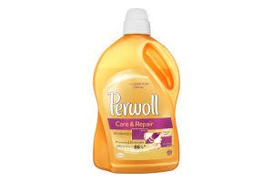 Гель для прання Care&Repair Perwoll 2.7л