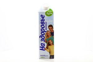 Молоко 1.5% ультрапастеризованное На здоровье т/п 1000г
