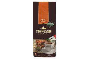 Кава Coffesso Crema Delicato Vacuum ground 65г кава натуральна мелена