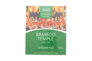 Чай зеленый Премія Bamboo Temple китайский листов