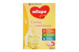 Смесь молочная с 0 до 6 месяцев Nutricia Milupa 350г