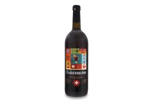 Напій винний1л 6-6.9% червоний напiвсолодкий Глінтвейн Таїрово пл