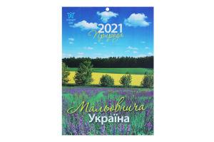 Журнал Природа Живописная Украина 2021 год Світовид-міні 1шт