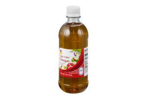 Ahold Vinegar Apple Cider