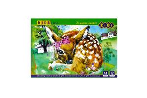 Альбом для малювання А4 ZiBi 12арк