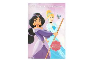 Книга-развивайка Принцесса Disney Egmont 1шт