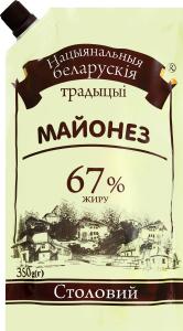 Майонез Беларускія традыцыі Столовый 67% д/п