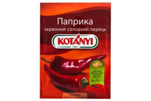 Перець червоний солодкий Паприка Kotanyi м/у 35г