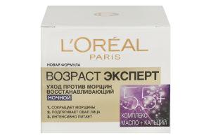 Крем для лица ночной Возраст Эксперт 55+ Loreal 50мл