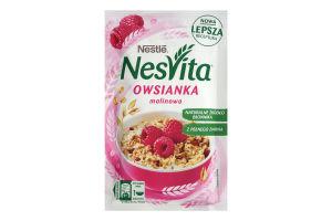 Каша вівсяна солодка з молоком та шматочками малини Nesvita м/у 45г