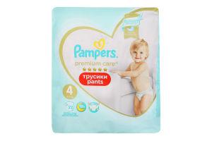 Подгузники трусики pants 9-15кг Premium Care Pampers 22шт