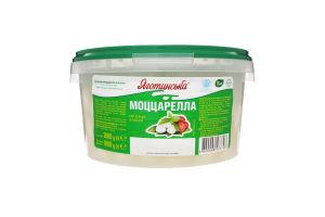 Сир м'який Моццарелла в розсолі у вигляді куль МІНІ 50 % 1000гр ТМ Яготинська