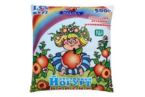 Йогурт 1.5% Персик Столичный Молочна веселка м/у 500г