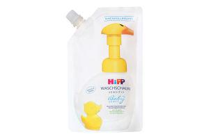 Пенка для умывания и мытья рук Babysanft Hipp 250мл