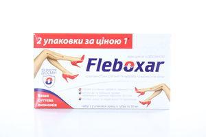 Крем Флебоксар для ніг з діосміном 50 г(набір1+1)