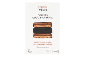 Цукерки Cookie Coco&Caramel Yaro к/у 100г