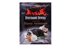 Приправа перец чесночный Адский перец Любисток м/у 30г