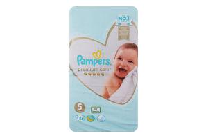 Подгузники для детей одноразовые 11-16кг 5 Premium care Pampers 58шт