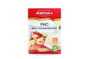 Рис Жменька круглозернистый 4*100г