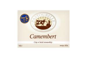 Сыр 50% мягкий Camembert Pastourelle к/у 180г